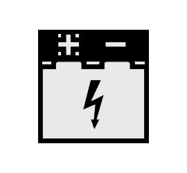 Электрические подъемники